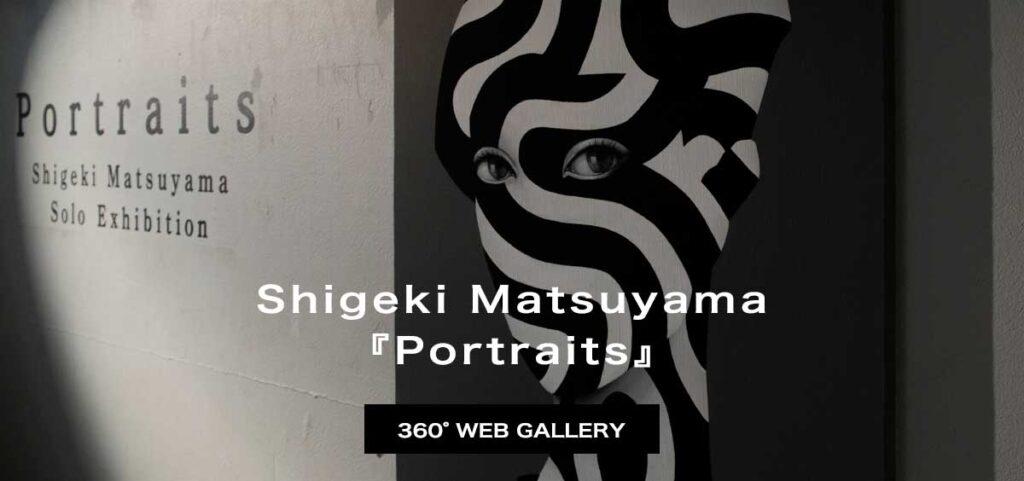 画像に alt 属性が指定されていません。ファイル名: 360_label_matsuyama-1-1024x481.jpg