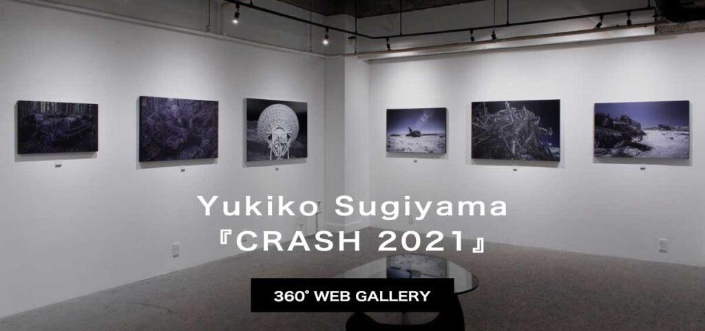 画像に alt 属性が指定されていません。ファイル名: 360_label_sugiyama-1024x481.jpg